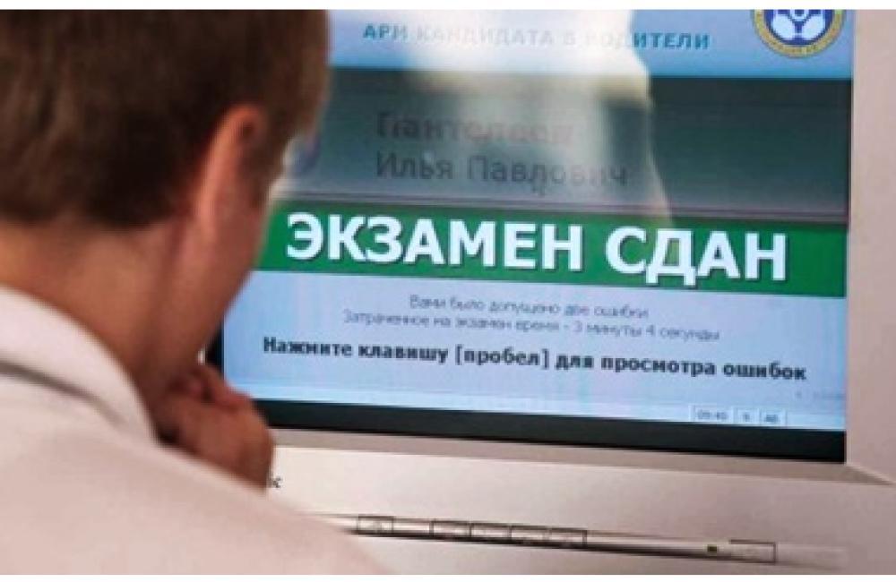 Справка о неучастии в приватизации где получить в москве